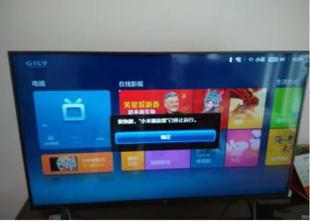 为什么小米电视可以卖的如此火爆?能够做到中国第一!