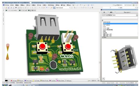 altuim原理图和PCB元件常用库及常用元器件名称中英对照资料免费下载