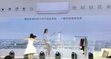 美的發布了MWOW空調系列首款掛機產品,會是今年...