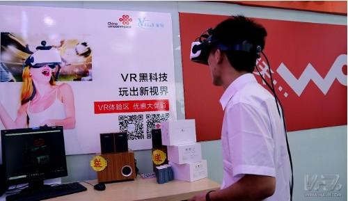 掌网科技推出5G智能终端VR的娱乐应用项目,让人...