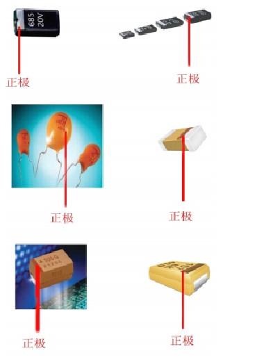 贴片钽电解电容正负区分技巧 贴片坦电容正负极图解