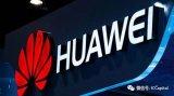 华为5G专利收费标准曝光 5G时代手机成本加剧
