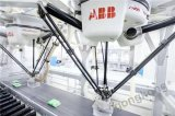 同仁堂颗粒剂车间引入ABB机器人,实现自动化高效...