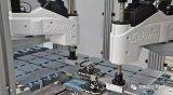 史陶比尔四轴Scara TS60机器人,实现太阳...