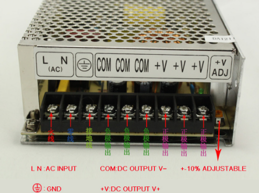 220开关电源怎么接线 开关电源接线电路图汇总