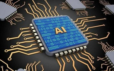 AI芯片遍地可见,行业或更趋理性
