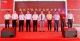 欣旺达布局动力电池 2GWh产线投产