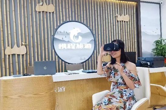 """携程宣布全面推出""""VR+旅游""""服务,为游客免费提供全景VR沉浸式旅游体验"""