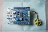 P-NUCLEO-IHM001电机开发板介绍
