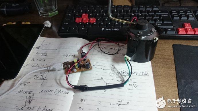 如何制作一个简易的交流电机?