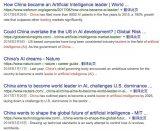 AI是否侵犯公民隐私?