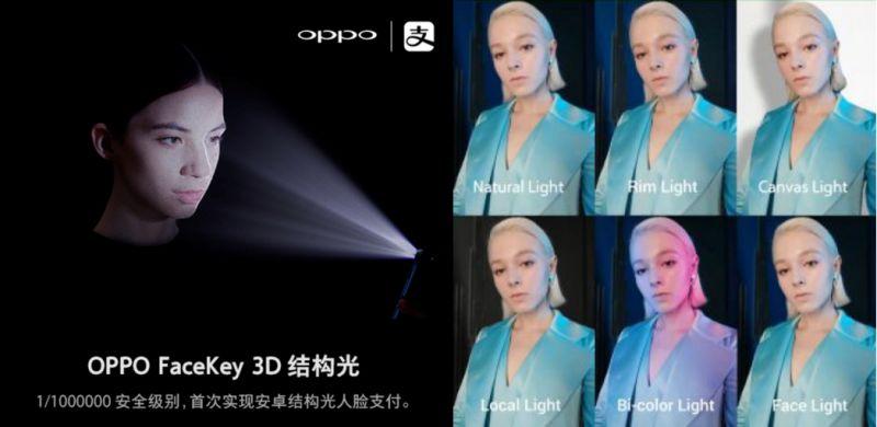 旷视科技举办3D视觉产业先锋研讨会