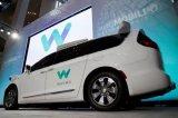 AI自动驾驶前途无量,Waymo估值激增1000亿美元