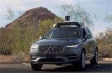 Uber无人车计划搁浅,自动驾驶之路历经坎坷
