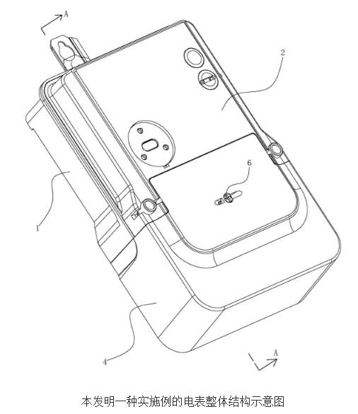 【新专利介绍】一种改进电表
