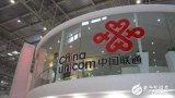 中国联通推进5G新举措,将北京作为5G试验网建设重点城市