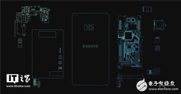 HTC区块链手机将在全球范围内发售,但与中国大陆市场无缘