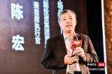 陈宏:人工智能的快速发展,离不开三个要素