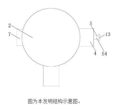 【新专利介绍】一种真空压力表
