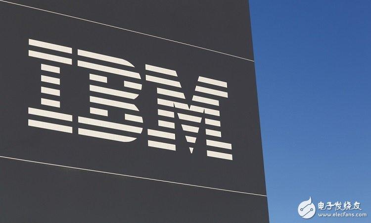 IBM要进军区块链不是开玩笑,年均投入达1.6亿...