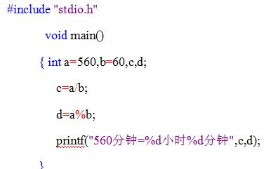 8个简单的C语言编程例题详细教程免费下载