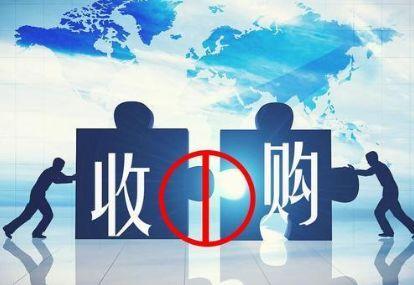 """万业企业9.7亿元收购凯世通,实现了公司战略方向的""""芯""""转型"""