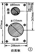 6.5寸二分频音箱制作结构图