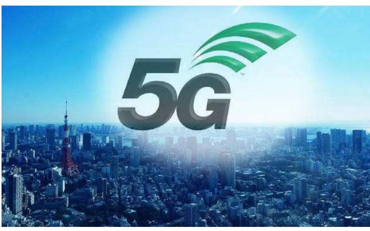 美国5G发展竞赛输中国?全球5G发展现状