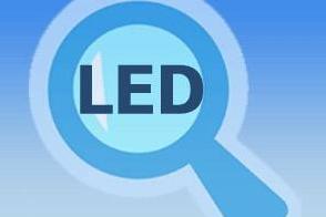 Heliospectra获95万元LED照明新订单