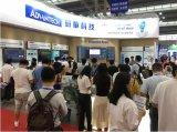 第十届国际物联网博览会,研华工业物联网云平台重磅亮相