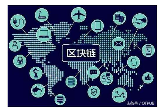区块链与物联网结合能为企业带来哪些价值?