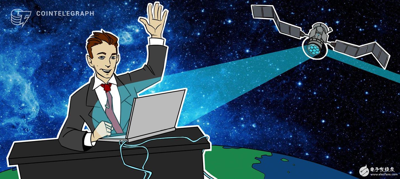 在探索太空这个领域中,区块链技术将如何大展身手?