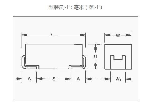 贴片钽电容封装及规格介绍 详解钽电容封装及尺寸