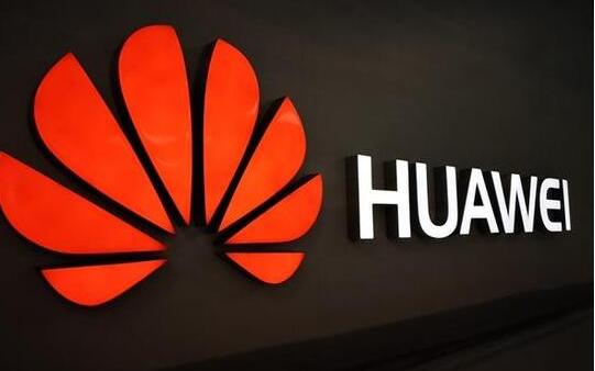 华为5G专利将遵循FRAND原则 三星3年新增投...