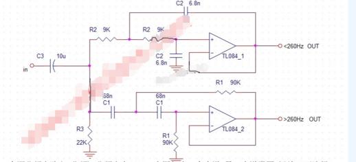 二分频分频点简单计算,二分频器制作电路图