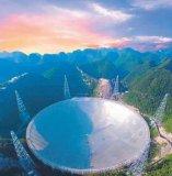"""""""中国天眼""""FAST捕捉脉冲星信号,宇宙中的""""天籁之音"""""""