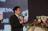 华为IDN助力金融构建新一代智能网络