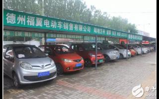 低速电动车安全性低,为什么不能取缔?