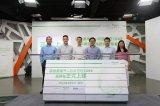 施耐德电气与阿里巴巴集团于杭州共同举办发布会,入...