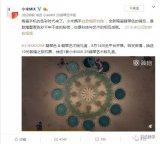 """小米正式发布小米MIX 2S翡翠色,号称""""开启陶瓷手机的色彩时代"""""""
