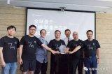 嘉楠耘智发布全球首个7nm量产芯片!