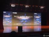 印尼VR线下体验馆市场大揭秘,如何才能进入印尼市场?