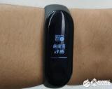 小米手环3 NFC版未来将加入公交功能,支持16...