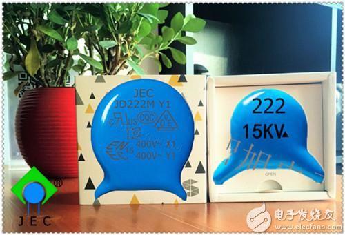 怎么测安规陶瓷电容器好坏之分呢