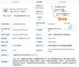 业务下滑,三星关停天津手机工厂向东南亚市场转移