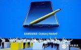 三星推出新款Galaxy Note 9希望能够吸引iPhone用户