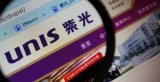 紫光入股封装巨头日月光,6.5亿元占股30%