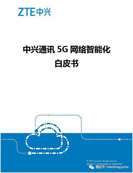 http://www.zgmaimai.cn/dianzitongxun/84215.html