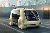 探讨车载芯片的发展历程及未来发展方向