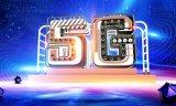 各国已经开启5G频谱拍卖浪潮,我国也尽快分配5G频谱